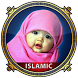 শিশুদের ইসলামিক নাম ও অর্থ by Appfino