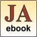 Jane Austen Novels Complete by gwofoundry