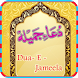 Dua e Jameela by kido hub