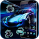 Furious Race Car Theme – fast speed by LXFighter-Studio