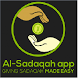 Al Sadaqah app by 4the1apps
