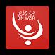 شركة بن وزير للسيارات by Syarah Ltd