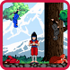 The Kage - A Ninja Legacy by Adventure G