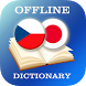 Czech-Japanese Dictionary by AllDict