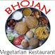 Bhojan Restaurant Houston by GBCS, LLC.