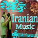 iRANIAN mUSIC by apps.mania2017