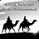Kisah Sahabat Nabi Muhammad Baru