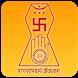 Jainism Gallery by Appista