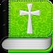 библия на русском by Bíblia