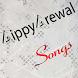 Gippy Grewal Songs by AM Techno