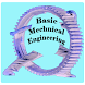 Basic Mechanical Engineering by Shael