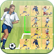 Girls Soccer Match by Michel Gerard Apps
