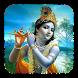 Krishna Aarti Bhajan by Rigveda Apps