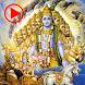 Bhagavad gita Telugu by Pancham Venkatesh