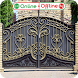 Steel Gate Design by constructionsolution