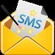 2017 Yılbaşı Toplu Grup SMS