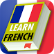 Exercises learn French free by DeutschLernen