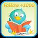 متتبعي تويتر 10000+ PRANK by ReccoBest