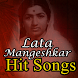 Lata Mangeshkar Hit Songs by bollywood