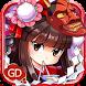 式神召喚:遺忘者之鄉 by Game.Dreamer