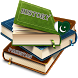 Pakistan History by Word History Timeline for Free
