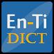 English-Tigrinya Dictionary by Hdri Media