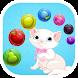 Sweet Bubble Candy by mirselenbert
