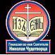 Православная гимназия. Сургут by AntonOsipov