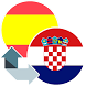 Traductor Croata Español