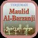 Terjemah Kitab Maulid Barzanji by FiiSakataStudio