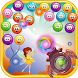Bubble Crush by Cookie Match 3