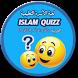 ISLAM QUIZZ VERSUS by Islam Quizz Versus