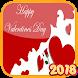 Kata Romantis Valentine - 2018