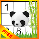 Free Sudoku 16x16 9x9 by SO SOFTWARE