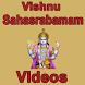 Vishnu Sahasranamam VIDEOs by Swati Patel