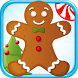 Gingerbread Cookie Decorator! by Beansprites LLC