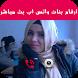 تعارف ارقام بنات واتس اب by funnywit