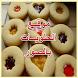 موقع الحلويات بالصور by fatimazahra