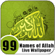 99 Names Of Allah Wallpaper by Hebammy