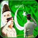 Jashne Azadi songs Pak by Salheapps