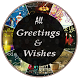 All Wishes Images by Triumph TechnoLabs