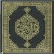 Al Quran Al Kareem - Warsh by Mohamed Dahroug