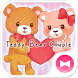 Teddy Bear Couple Love Theme by +HOME by Ateam