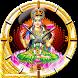 Lakshmi Diwali Theme Clock Lockscreen - LWP by Bhakti App Store