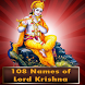 108 Names of Lord Krishna by Prism Studio Apps