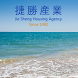 Jie Sheng Housing Agency by NetProfitQuest Pte Ltd