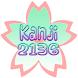 Hoc Kanji Han Viet 2136 by Minh Phuong Itech