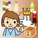 食卓の食品売上ランキングクイズ味噌ソース編2015年 by konkon-k