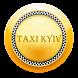 Такси в Киеве by apps_ua
