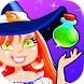 Halloween Games for Kids Free! by Gadget Software Development and Research LLC.